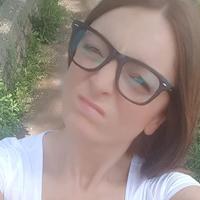 Emanuela Terrinoni